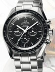 Omega - Speedmaster Moonwatch Co-Axial Chronograph
