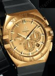 Omega - Olympic Collection Beijing 2008