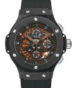 Hublot - Aero Bang All Black Orange