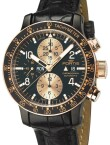 Fortis - B-42 Stratoliner Chronograph Limited Edition