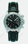 Fortis - Official Cosmonauts Chronograph Edition