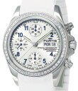 Fortis - Official Cosmonauts Chronograph Diamond