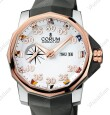 Corum - Admiral's Cup Competition 48