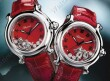 Chopard - Chinese Zodiaque Happy Sport