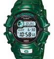Casio - G-Shock go green project