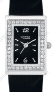 Caravelle - Crystal Collection
