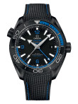 Omega - Planet Ocean 600m Co-Axial Master Chronometer GMT