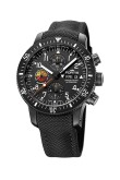 Fortis - Official Cosmonauts Amadee-18